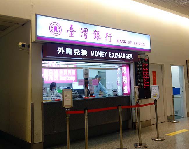 旭川→台北は5時間とそのフライト時間も長丁場!そして無事に台湾へ入国できるか?