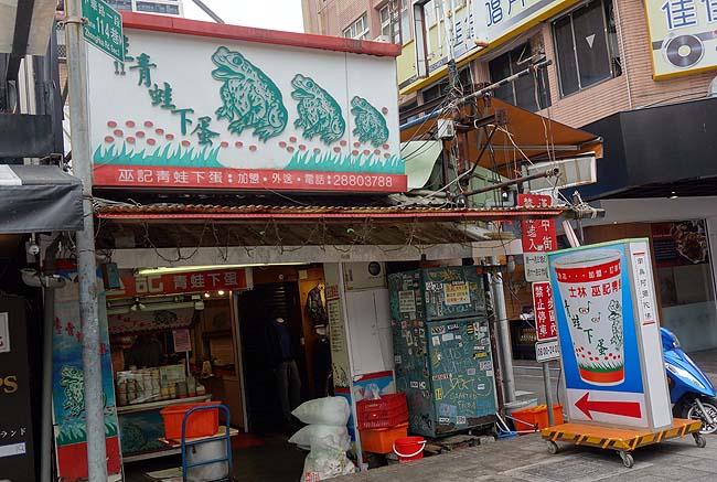 フードコート以外にも台北駅のグルメ充実さはすごい!特に日本食大人気やね♪そして4度目のホテルチェックイン