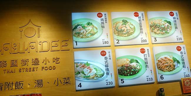 台北101のフードコートは他のどんなフードコートにも負けないグルメの集大成だ!(台湾)