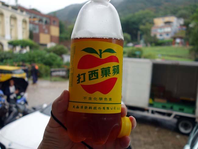 温泉好きな私は台北でお手軽に行ける「北投温泉」へ!しかし言葉の壁は厚く温泉入れない・・・