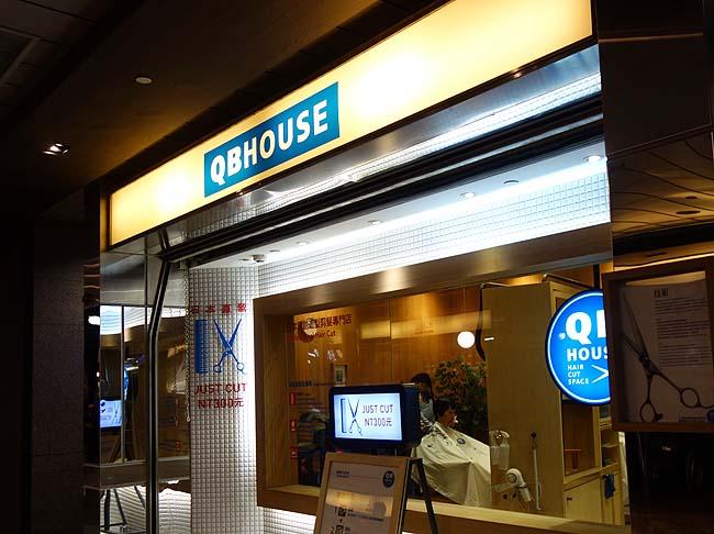 台北駅から空港鉄道で桃園空港へ~果たして次の避寒旅目的地は一体どこ?