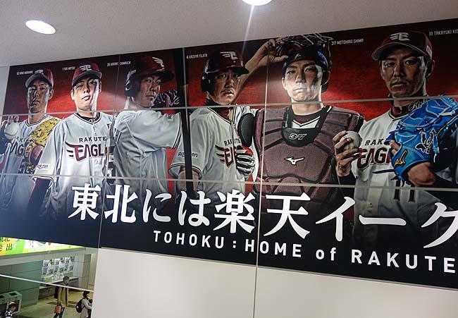 LCCピーチで関空から飛んだ地は「仙台」!まずは仙台駅へ移動します