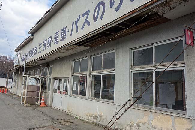 北海道&東日本パス3日めです♪青森駅から三沢駅までの最小移動のみで目的宿へ