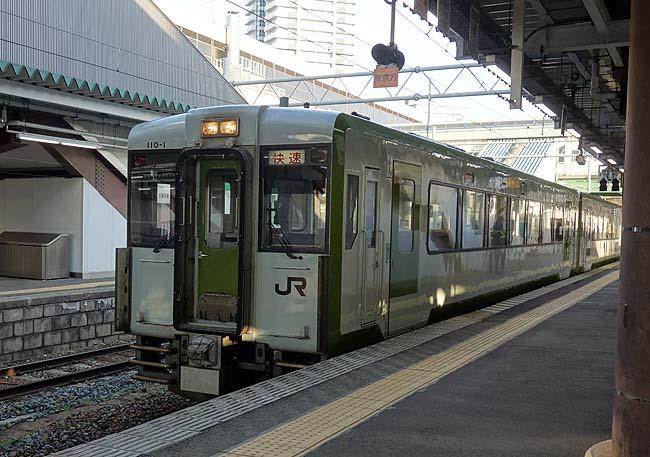 北海道&東日本パス5日め~三沢から八戸・盛岡経由で向かった先は新花巻へ