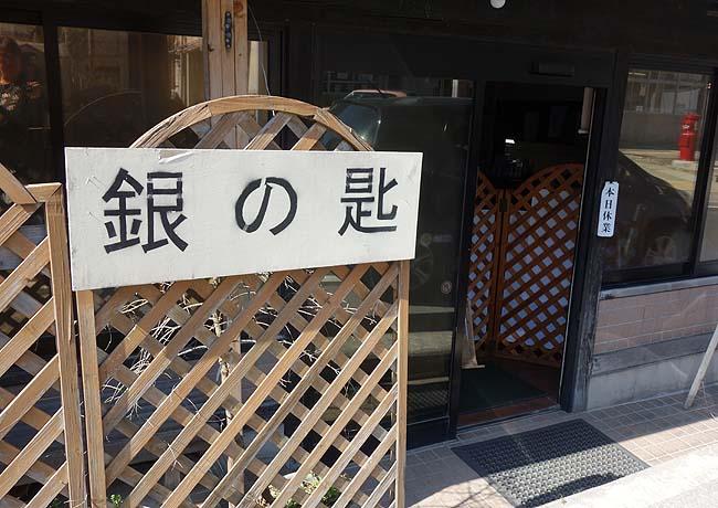 鳴子温泉をぶらり街歩きで150円極上共同湯♪そして大江戸温泉物語で宿泊です