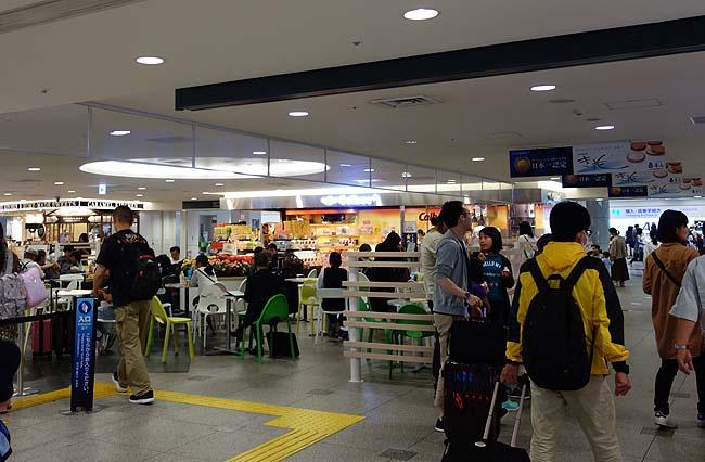 楽天ゴールドカード切り替えカードラウンジ利用旅♪旭川駅から新千歳空港への交通手段は?