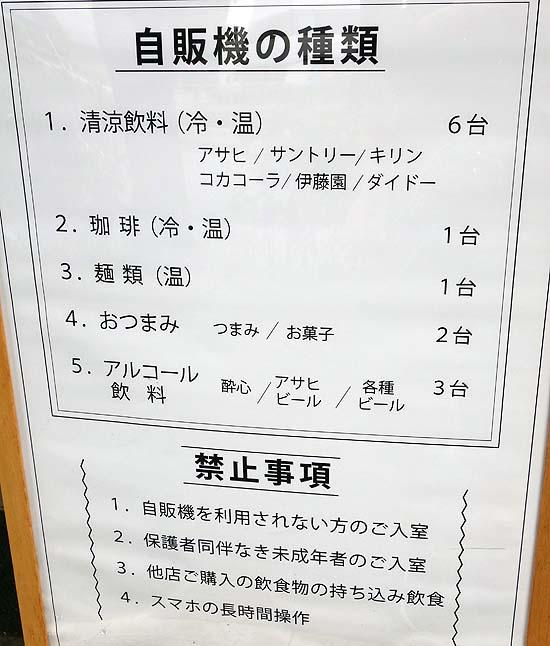 東京昼呑みはしご酒♪鰻→寿司→天ぷらとね!前日思うように食えなかった鬱憤爆発!