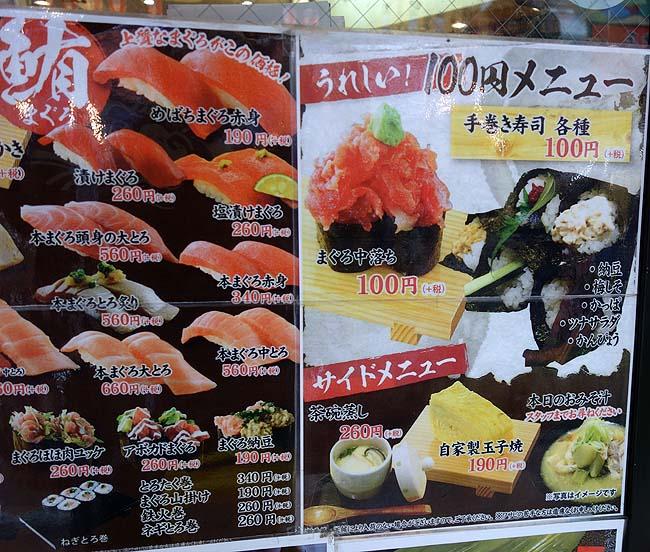 東京昼呑みはしご酒♪上野にやって来てこれは最強のセンベロセットか?4杯呑めて天ぷら盛り合わせ