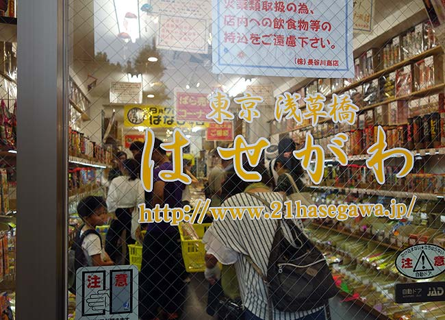 東京は安呑みめっちゃ多くなったね♪そして東京オリンピック前で最新ドミトリの進化にびっくり
