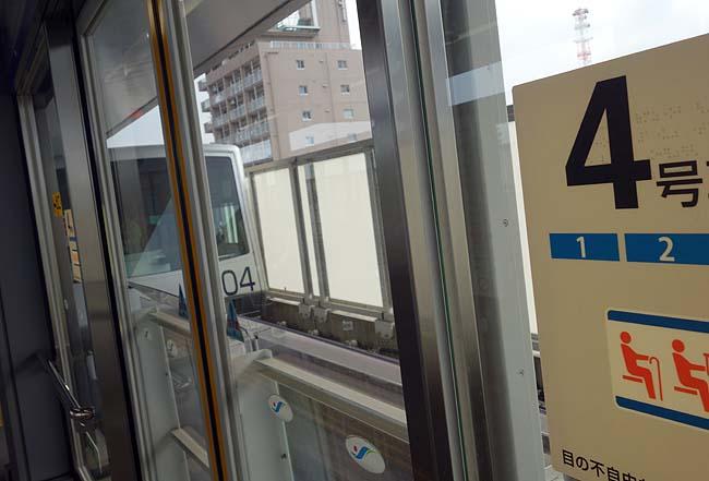 路面電車「都電荒川線」で行く早稲田から終着三ノ輪橋までの東京下町プチ旅(後編)