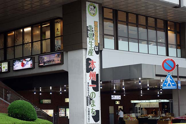 この日の目的地は那須塩原!大江戸温泉物語グループで食べ放題温泉宿泊♪