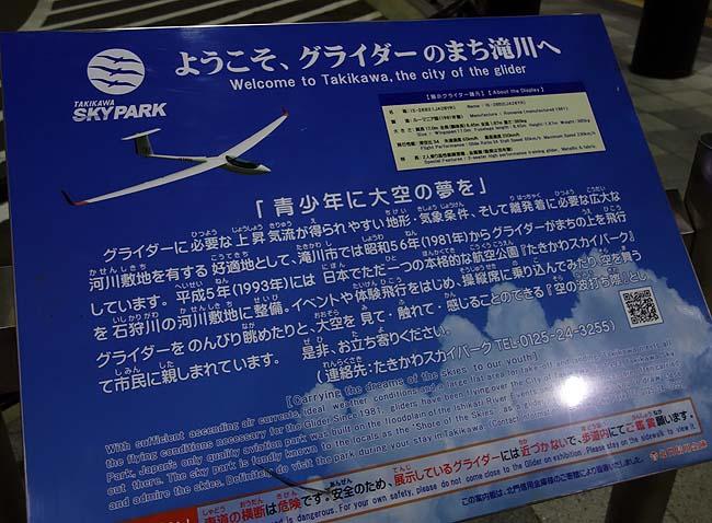 新千歳に到着したがええが旭川に帰れない事態?北海道&東日本パス最終日です