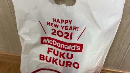 【2021年福袋】丸亀製麺2000円とマクドナルド3000円のその福袋の中身とは?果たしてお得なのか?
