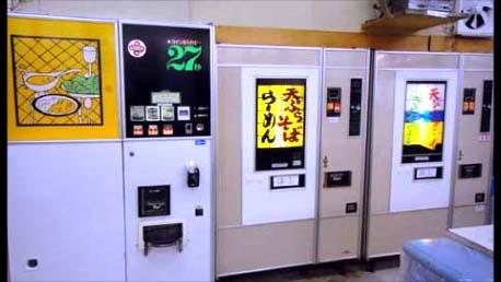 【2020秋の東北車旅16日間12日目】どんどん数少なくなる昭和レトロの懐かし自販機たち…過去旅で巡ったいくつかをご紹介