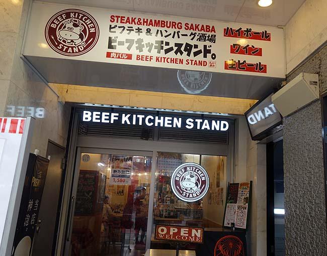 肉バルと回転寿司で再び呑みはしご♪そして台湾進化型カプセルホテルが東京にも進出?