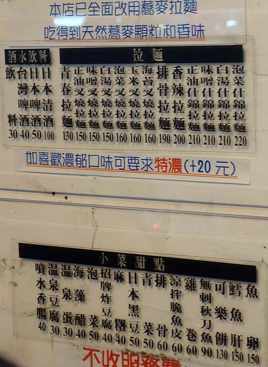 台湾台北でMRT地下鉄からすぐに行ける極上の源泉かけ流し温泉街「北投温泉]前編