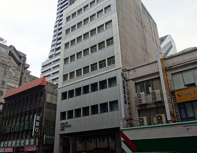 台北駅すぐ近くの2150円めっちゃ綺麗なドミトリー♪ボウティ シティ カプセル イン (Bouti City Capsule Inn) 台湾