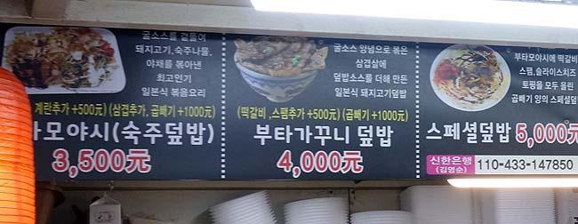 わずか250円!鷺梁津カップ飯屋台通りのパンケーキサンドこの旨さも侮れない(韓国ソウル)