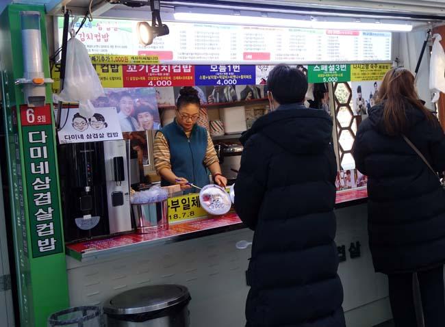 わずか300円!鷺梁津カップ飯屋台通りの「コプバプ」はボリュームたっぷりで激ウマあ(韓国ソウル)