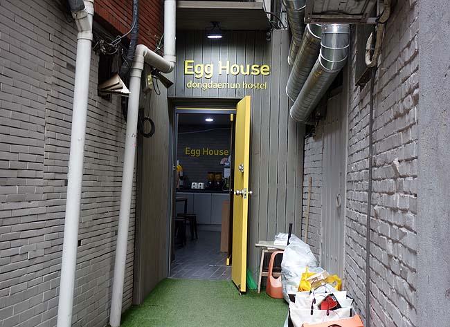 3000円で駅地下バストイレ付きの個室に宿泊できます(韓国ソウル東大門)トンデムン エッグハウス ホステル[Dongdaemun Egghouse]
