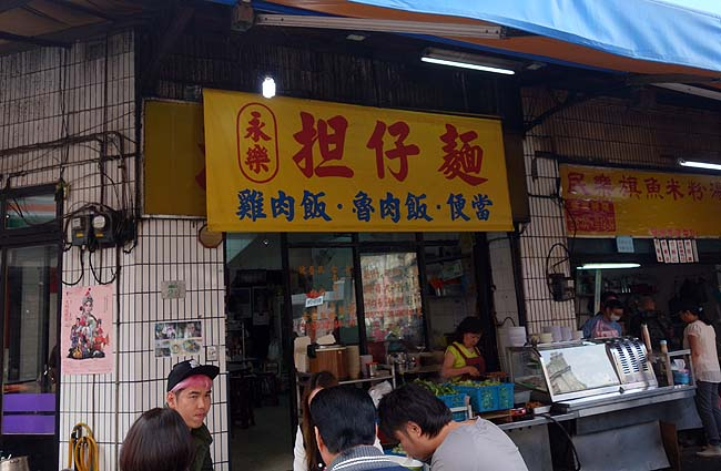 孤独のグルメファン必見!台北編で登場した「迪化街」お店3軒をはしごランチ