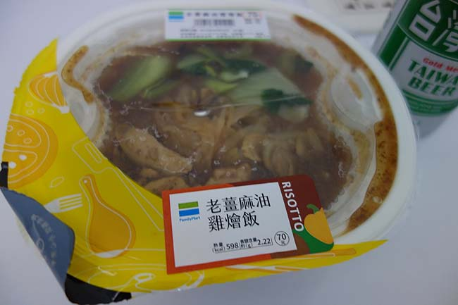台湾のコンビニ事情・・・日本のファミマ(ファミリーマート)は台北ではどんな感じ?お弁当とおにぎりを買ってみた