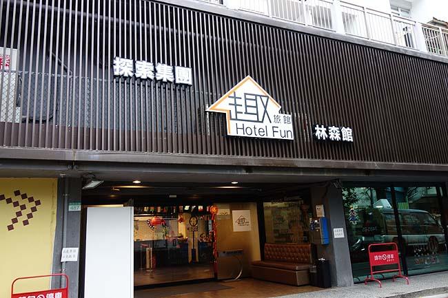 この日の台湾進化型カプセルホテルは棺桶式?またもや雙城街夜市は旧正月でフラれファミマ晩酌・・・