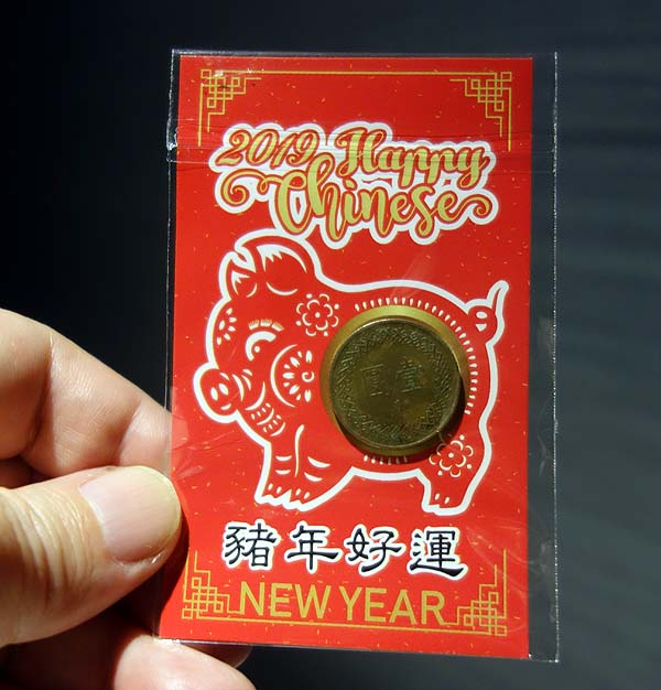 1500円綺麗なドミトリーは土曜でもこの価格で宿泊可能 ホテル ファン リンセン(Hotel Fun-Linsen)台湾台北中山国小駅