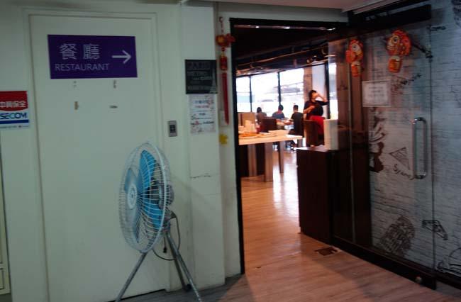 1500円ドミトリーは種類多い朝食バイキングでこの価格!ホテル ファン リンセン(Hotel Fun-Linsen)台湾台北中山国小駅