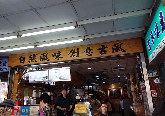 実はこの日で最後の台湾宿泊となります・・・最後もドミトリーで14泊全ての宿を違わせました♪