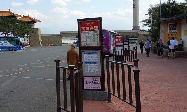 わずか1500円!高雄はドミトリーでもこんな安く綺麗なホテルあるとは!日中歩き疲れでコンビニ飯