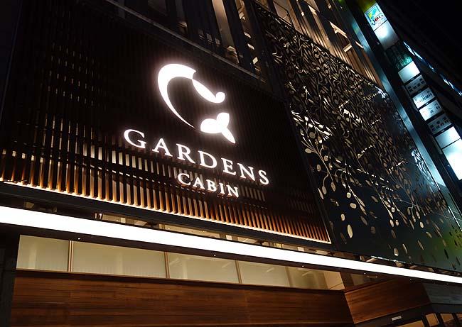 北海道札幌大通の新感覚ドミトリーホステル「GARDENS CABIN」ガーデンズキャビン~朝食バイキング付きで個室宿泊