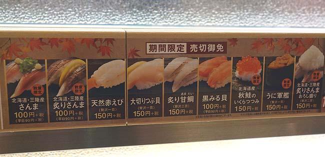 久しぶりにはま寿司に来てびっくりした!寿司が1つもレーンに回ってない回転寿司って