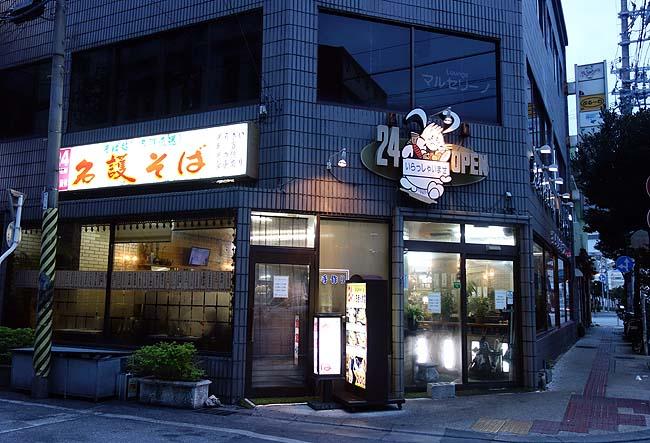 早朝ホテル近くの大衆食堂でCランチ♪そして免税ショップ「Tギャラリア沖縄」へ私には見合わないな。。。