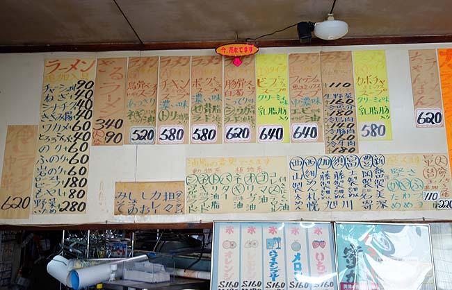 井上食堂(北海道美深)2L(390円)巨大ソフトクリームと激旨!デカ盛りかつ丼!