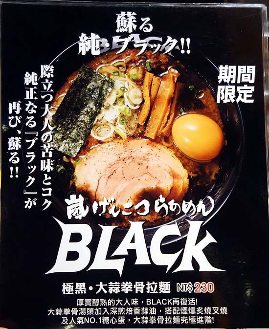 日式のチェーン店ラーメンはやっぱ美味しいよな♪そしてこの旅初の落ち着ける個室ホテル宿泊