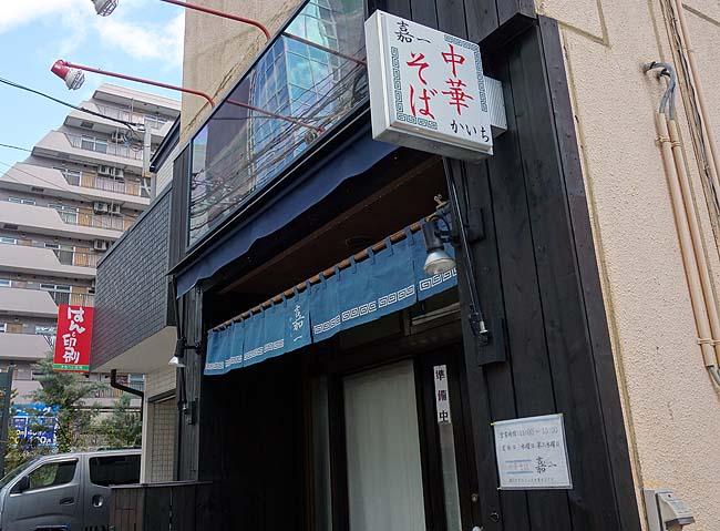 仙台街歩きはこの日も再び♪ラーメン大行列高評価店で鶏出汁らーめん