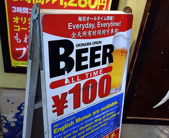 海援隊 モルビー5(沖縄那覇国際通り)100円ビールが魅力やから何度も通う居酒屋