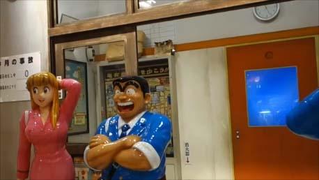 【東京絶品和菓子】ご老人のオアシス巣鴨地蔵通り商店街をぶらりと塩大福食いながら♪→亀有には実際に公園前派出所が存在した!こち亀両さん