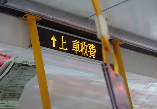 摩訶不思議珍寺!日本では絶対に存在しない!「金剛宮」(台湾台北の北方海沿い)前編