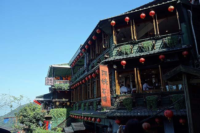 台湾2日めの天気は晴れ♪そうだ!台湾一人気の観光地「九份」(ジゥフェン)へ行こう!