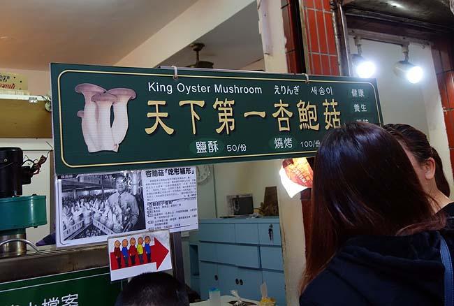 千と千尋の神隠しのモデル?「九份」日本人1人旅での理想的なレトロ街歩きの巡り方とは?(台湾)