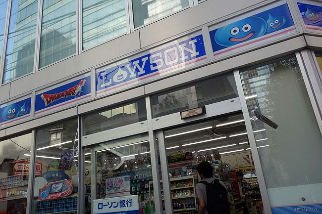 東京の珍風景を巡りつつ晩酌は1時間500円の日本酒70種呑み放題!このCP値はとてつもない