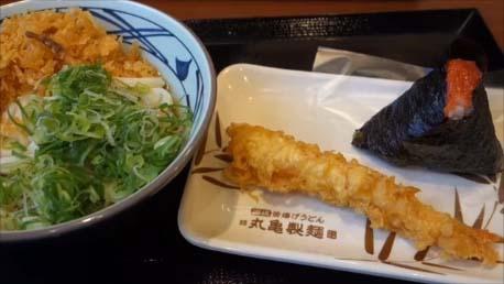 【丸亀製麺 UDON】お得なランチセットは3月末まで!ぶっかけ冷・海老天・明太おにぎり そして親子丼も(株主優待タダ食い)Marugame Seimen Lunch Set