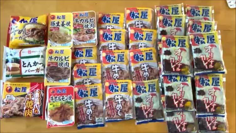 【松屋好きには堪らないカレーと牛めしと焼き肉のセット1食あたり200円弱】あのオリジナルカレーがいただけプレミアム仕様の牛めしも!32食セット