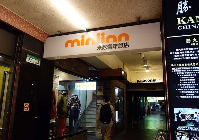 桃園空港からはMRT空港鉄道を使って台北駅へ!そしてこの旅初のホテルチェックイン