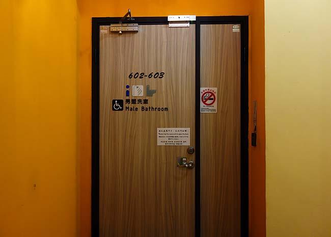 台湾初の宿泊は台北駅近くのめっちゃ愛想のええドミトリー泊「miniinn[ミニイン]」1泊朝食付き2153円