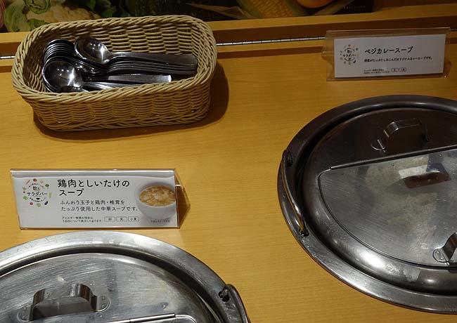 ライス食べ放題スープ飲み放題ソース取り放題「ステーキ宮」690円ランチはお得感ある?