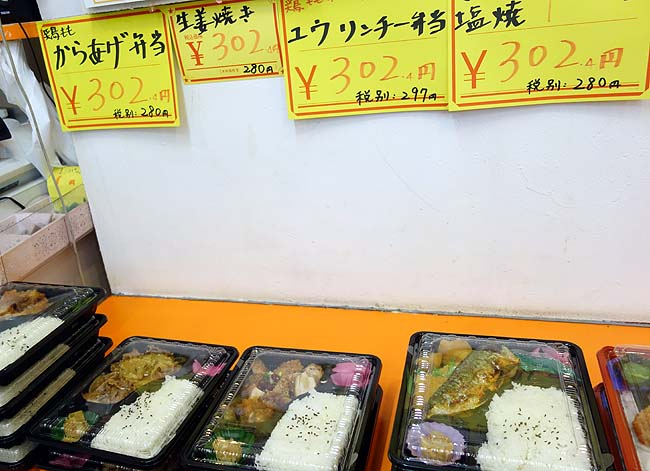 東京下町商店街「ジョイフル三ノ輪」でオムライスとかつ丼!浅草1800円最新ドミトリーの実力は?
