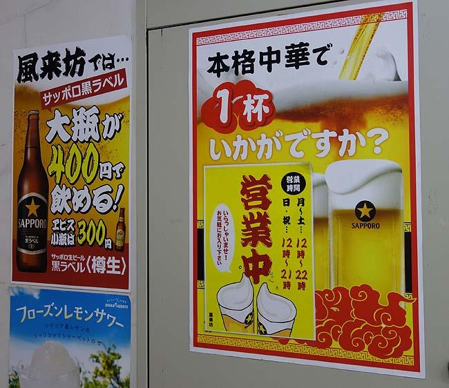 横浜の野毛「ぴおシティ」の雰囲気に大阪駅前ビル地下街を交錯させてしまう・・・